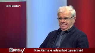 Report Tv - 45 Minuta, i ftuar Spartak Ngjela - 8 Janar 2019