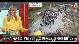 Розведення військ на Донбасі: як реагують бійці ООС | Наталія Воронкова | ІнфоДень