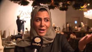 سعوديين وسعوديات ينافسون المطاعم العالمية