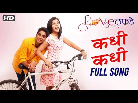 Kadhi Kadhi | Full Romantic Song | Love Lafde | Rohit Raut | Marathi Movie 2018