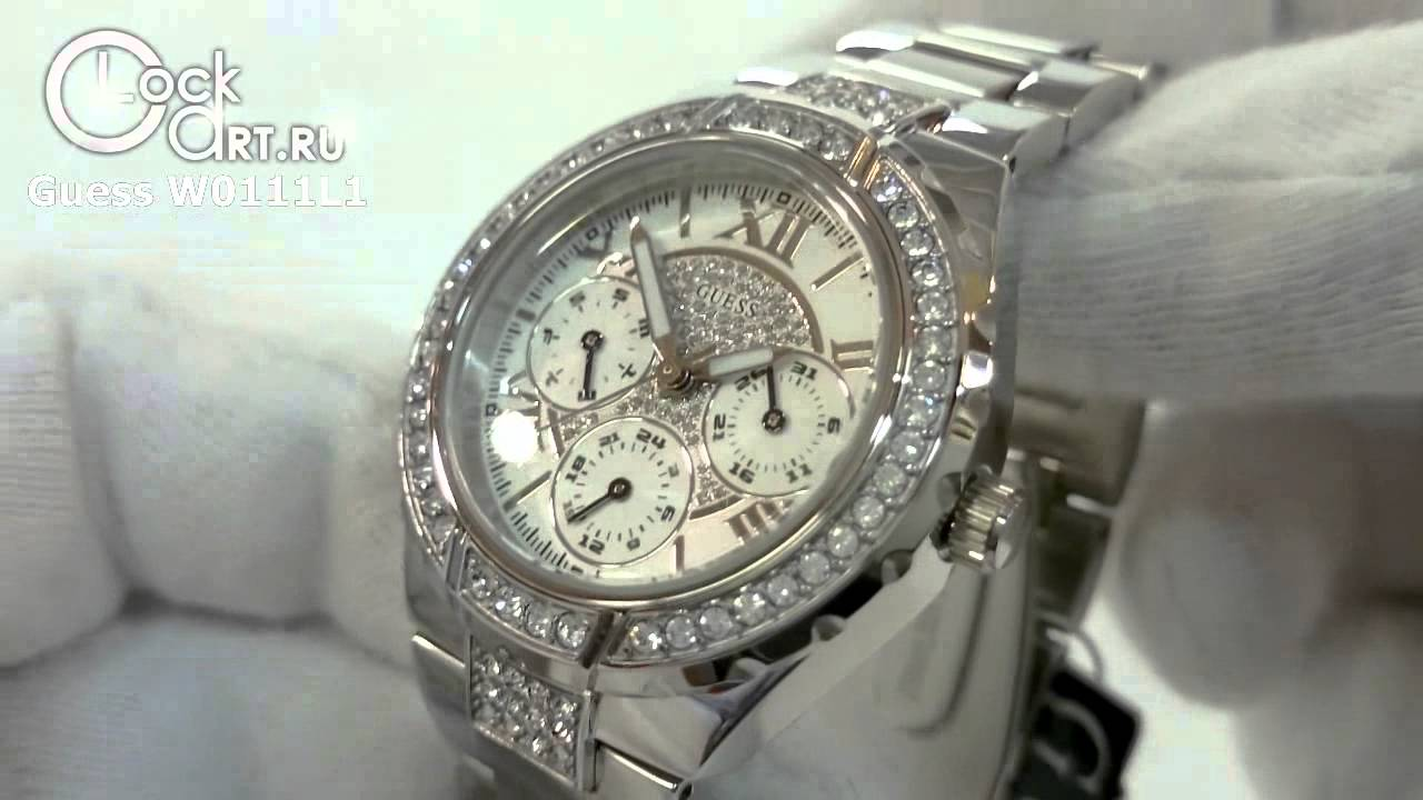 Наручные часы Guess W0111L1 - YouTube 285533bb4c2ce
