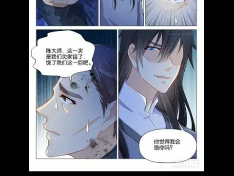 Rebirth Of The Urban Immortal Cultivator Chapter 156 [RAW]