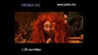 Brave 3D (������� �������) @ Cinema Patria