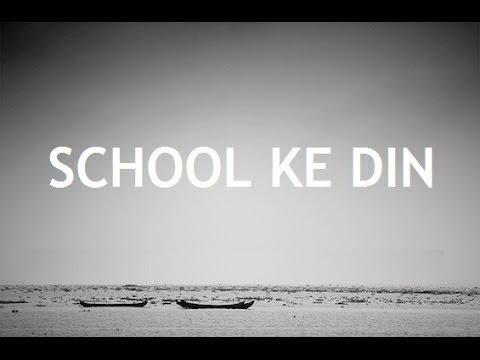School Ke Din | Hindi Poem | School Memories