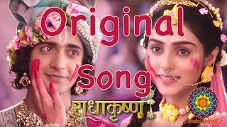 RADHAKRISHNA Original Full Title Song I #राधाकृष्ण #radhakrishn  #starbharat