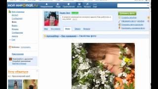 """Возможности социальной сети:  """"Мой Мир"""""""