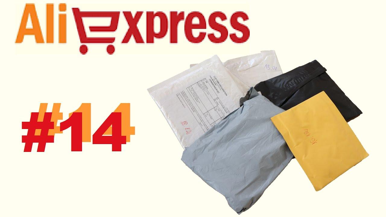 UNBOXING | zakupy z Aliexpress #14