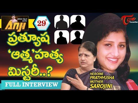Heroine Prathyusha Mother Sarojini Exclusive Interview | Open Talk with Anji #29 | Telugu Interviews