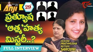 Video Heroine Prathyusha Mother Sarojini Exclusive Interview | Open Talk with Anji #29 | Telugu Interviews download MP3, 3GP, MP4, WEBM, AVI, FLV Januari 2018
