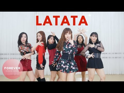 (G)I-DLE LATATA DANCE PRACTICE COVER
