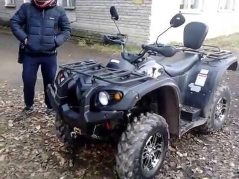 ремонт квадроцикла стелс 600 ижевск - YouTube