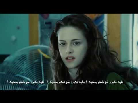 is it love nadia ali