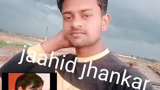 Gira Gira Gira Mujhe Tham Jara jaahid Jhankar