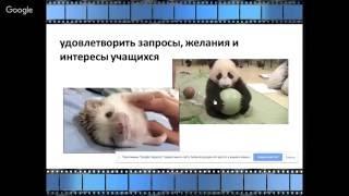 Создание видеотеки и использование учебных фильмов в процессе обучения биологии