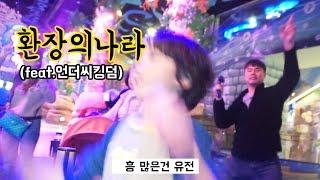 [육아브이로그] 환장의 나라 롯데월드로~ (feat.언…