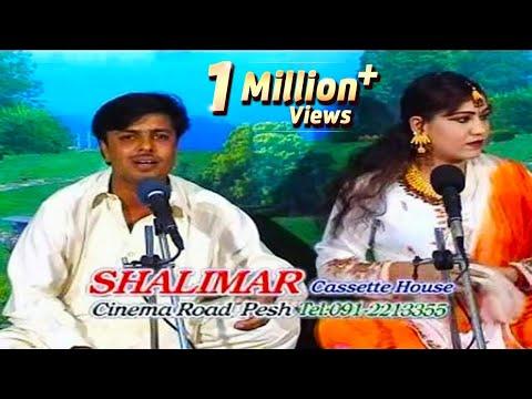 Nehar Ali, Wagma - Rasha Da Ni Ni Tappay - Pashto Regional Song With Dance