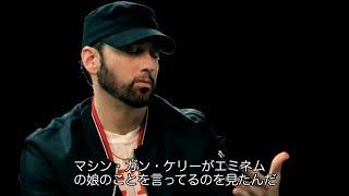 ラップ・ゴッド、エミネムの最新アルバム『カミカゼ』発売記念企画! あ...