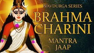 Brahmacharini Jaap Mantra 108 Repetitions ( Navdurga Series )