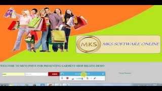 Texttile/Garment billing software Demo