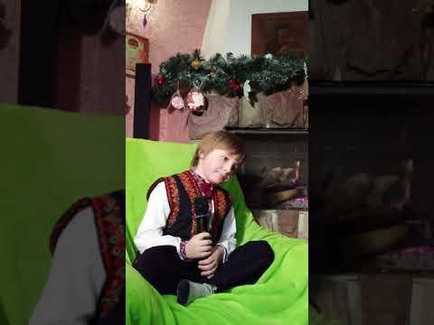Іванко Филик колядка