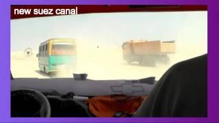 حفر قناة السويس الجديدة 25أغسطس 2014