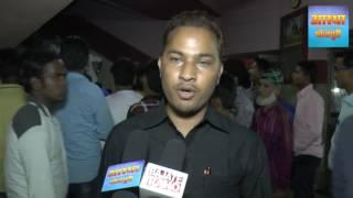 ' Collector Babu 'Bhojpuri Movie Public Review