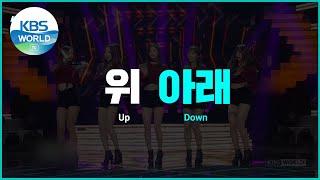 [안녕(Annyeong), Korean] Lesson Recap 11 - Expressions from K-POP