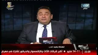 المصرى أفندى 360 | تهنئة بعيد تحرير سيناء 35 عاما على عودة سيناء
