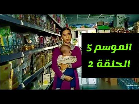 مسلسل زهرة القصر الجزء الخامس الحلقة 2 مترجم Hd Youtube