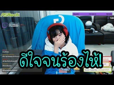 PTZ Moment - น้องร้องไห้ทำไม?