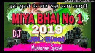 Nare Takbir | New Competition Mixing | K 4 Kawali
