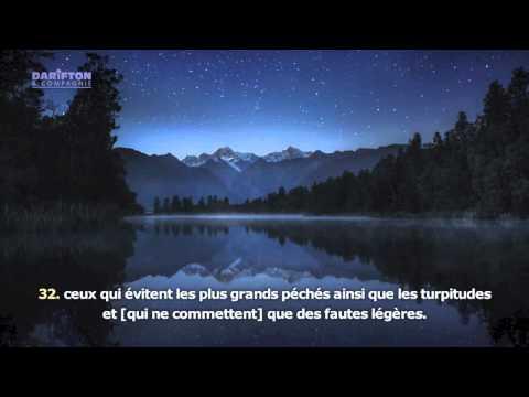 Sourate An-Najm - Omar Mutkin