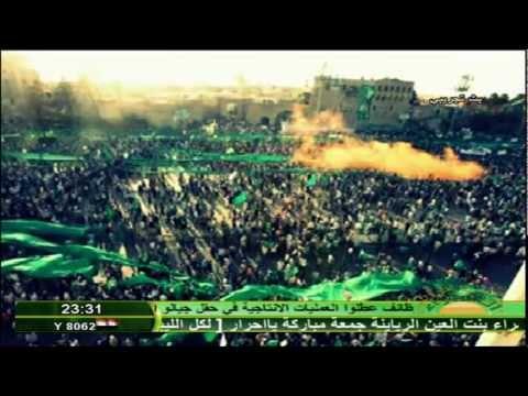 "Pro Gaddafi television station ""Green Channel"" 16 March 2013"