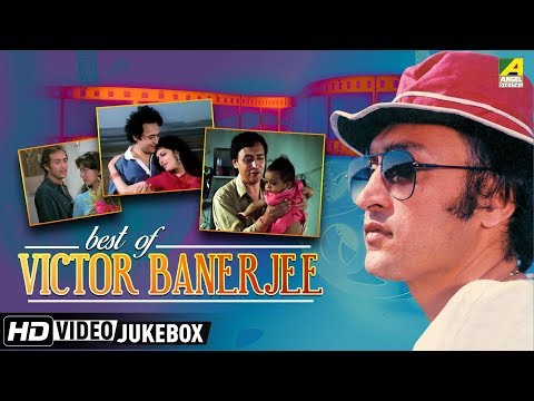 Best of Victor Banerjee  Bengali Movie  Video Jukebox  ভিক্টর ব্যানার্জী