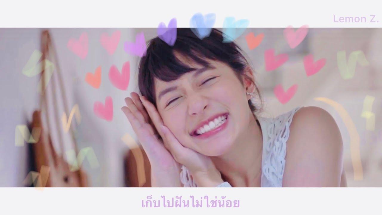 [OPV] อยากเป็นคนสำคัญของเธอ♡ — อกเกือบหักแอบรักคุณสามี •