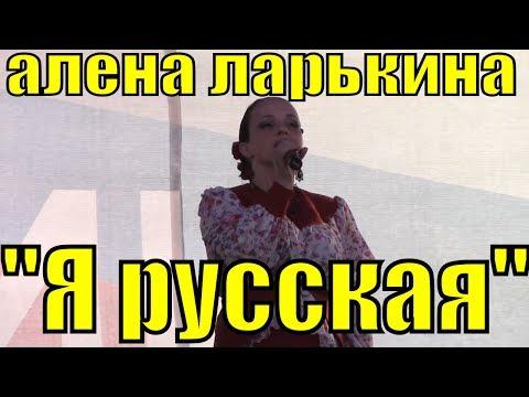 Катерина Голицына слушать онлайн бесплатно или скачать mp3