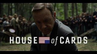 Сериалы Карточный домик и Государственная тайна