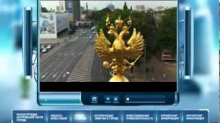 Мультимедийная презентация Краснодара, 2008(Модификация мультимедийной презентации г. Краснодара для DVD-дисков и сенсорного киоска для международной..., 2011-10-24T12:51:03.000Z)