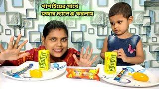 পাপাইয়ের সাথে মজার চ্যালেঞ্জ করলাম, eating challenge