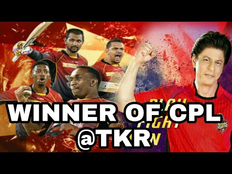 CPL Final 2017 Trinbago Knight Riders Celebrations On Dhingana Song Of SRK Shahrukh Khan