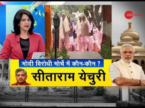 Taal Thok Ke: 'Modi magic vs mahagathbandhan' in 2019 elections? Watch debate