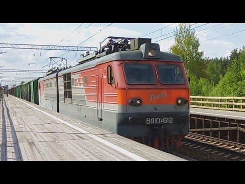 ВЛ10К-612 С ГРУЗОВЫМ ПОЕЗДОМ