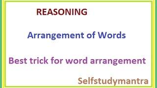 Arrangement of Words!! REASONING!! best tricks for word arrangement reasoning