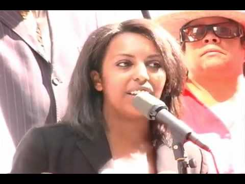 Sara Haile-Mariam speaks at One Nation Working Together press conference in NYC