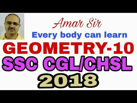 SSC CGL CHSL 2018 Geometry | 10 | Previous Year's Questions with Unique Solutions