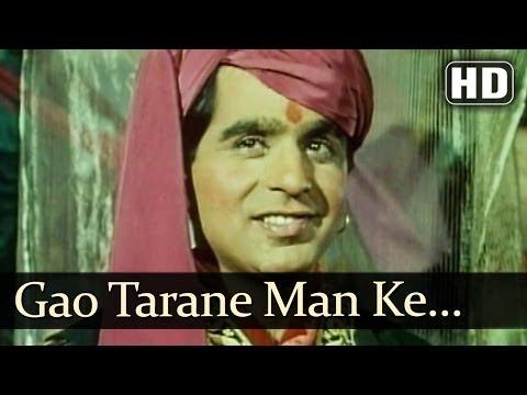 Gaao Taraane Man Ke HD  Aan 1952 Songs  Dilip Kumar  Nadira  Shamshad Begum   Mohd Rafi