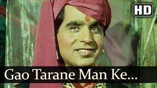Gaao Taraane Man Ke (HD) - Aan (1952) Songs - Dilip Kumar - Nadira - Shamshad Begum  - Mohd Rafi