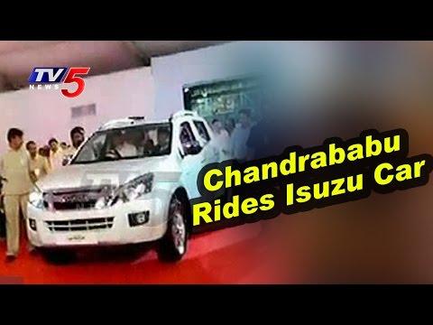 Chandrababu Rides Isuzu Car | Chandrababu Launches Isuzu Plant | Satyavedu SEZ | Chittoor | TV5 News