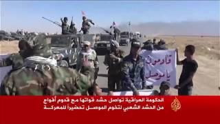 الحكومة العراقية تحشد وأفواج من الحشد بتخوم الموصل