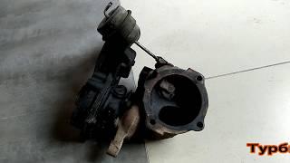 Замена картриджа турбины Audi A3 1.8T. Как отремонтировать турбину своими руками